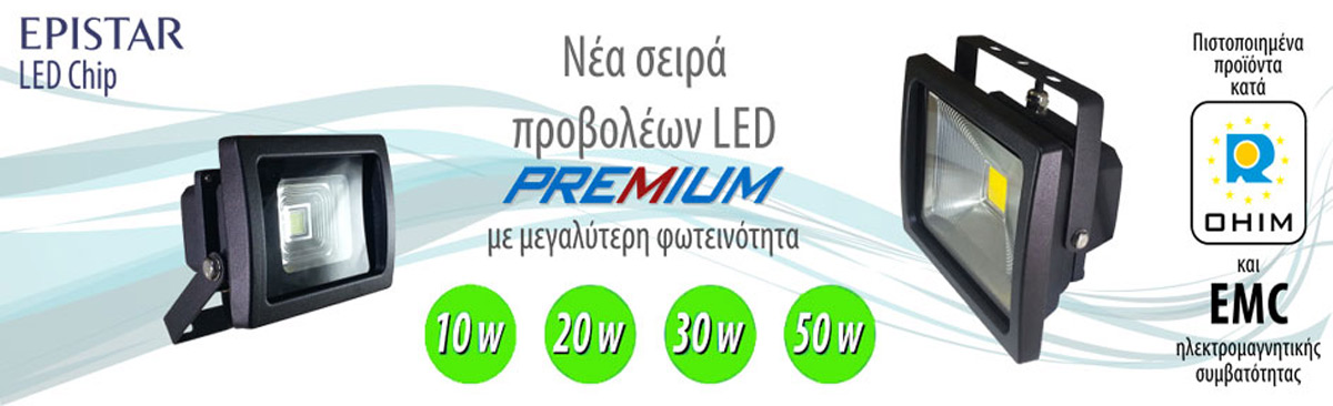 Led προβολέας 10 watt 220 V v-tac classic ip65 premium reflector (graphite body) θερμό λευκό 2700-3300Κ