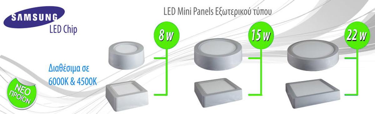led panels surface