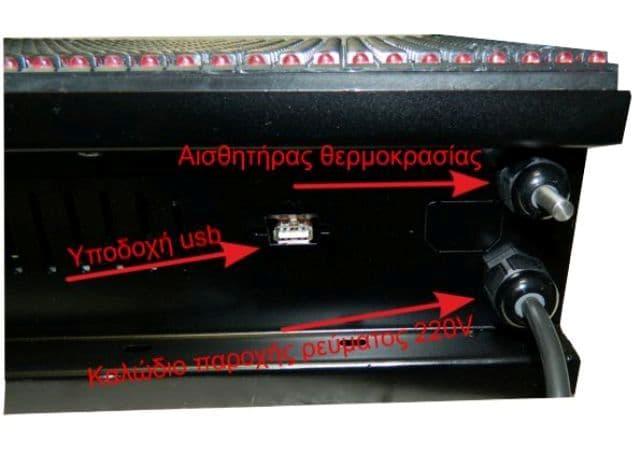 Ηλεκτρονική επιγραφή LED διπλής όψης 224 x 48 cm αδιάβροχη Ελληνικής κατασκεύης κόκκινο χρώμα Κωδικος : 224048DU-red