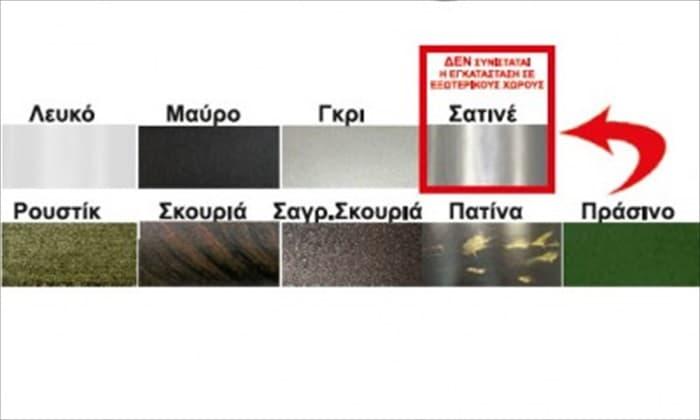Φωτιστικό πλαφονιέρα αλουμινίου στρογγυλή λευκή Ø 150mm στεγανή ip54 για λάμπες GX53