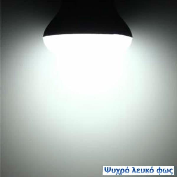 Λάμπα led με ανιχνευτή κίνησης Ε27 8watt 230v ψυχρό λευκό 6000Κ 600lumen Κωδικός : SENSA608CW