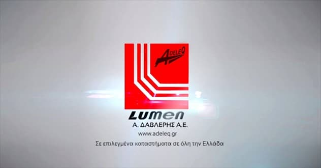 Led ταινία adeleq 12V SMD 3528 4.8W/m ψυχρό λευκό IP54 στεγανή Kωδικός: 30-4412110