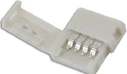 Connector χωρίς καλώδιο για ταινία 5050 RGB Κωδικός: 3505