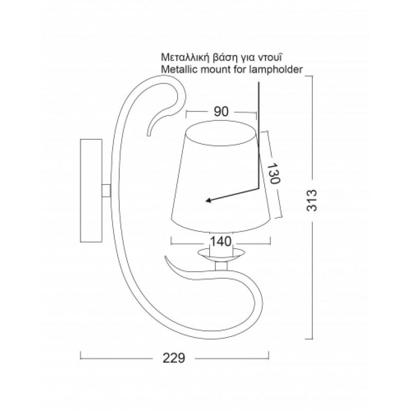 Φωτιστικό Τοίχου Απλίκα Πατίνα E14 με Λευκό Αμπαζούρ 22.9x31.3cm DL7611C - Aca