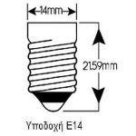 Επιτραπέζιο φωτιστικό μονόφωτο πορτατίφ γκρί πλαστικό με ντουί Ε14 Κωδικός : 1024SDGY