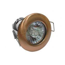 Φωτιστικό σπότ χωνευτό αλουμινίου στρογγυλό σταθερό με καθρέφτη χαλκός για λάμπες G4 12V & 230V
