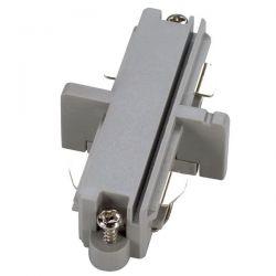 Σύνδεσμος - ευθεία ράγας 2 καλωδίων γκρί για φωτιστικά σπότ ράγας Κωδικός : 2WIG