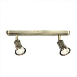 Φωτιστικό σπότ αλουμινίου μπρονζέ δίφωτο για λαμπτήρες με ντουί gu10 230v Κωδικός : SU282PBR