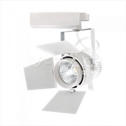 LED φωτιστικό ράγας Samsung COB 33W 4000K φυσικό λευκό με λευκό σώμα 2640lm Κωδικός: 369