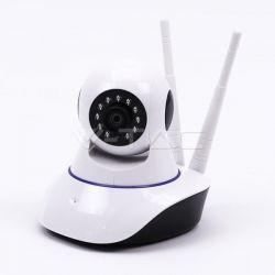 Camera WiFi με αμφίδρομο ήχο εσωτερικού χώρου 720p Κωδικός: 8377