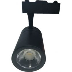 LED Φωτιστικό Σποτ Ράγας ΑΤΜ-ΤL5020 20W Ψυχρό Λευκό 6000K 1900lm 24° Μαύρο Σώμα TRC-00102-W - Atman