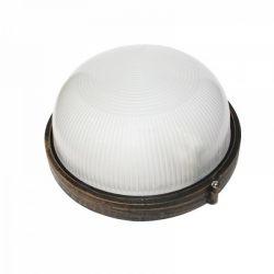 Φωτιστικό Απλίκα Τύπου Χελώνα Στρογγυλή E27 Αλουμίνιο Απόχρωση Σκουριά IP45 Φ19cm HI5012R - Aca