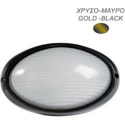 Φωτιστικό Απλίκα Τύπου Χελώνα E27 Αλουμίνιο Χρυσό Μαύρο IP45 22x15x10cm HI5072GB - Aca
