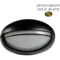 Φωτιστικό Απλίκα Τύπου Χελώνα E27 Αλουμίνιο Χρυσό Μαύρο IP45 22x15x10cm HI5073GB - Aca