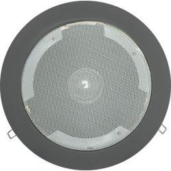 Ηχείο Ψευδοροφής Χωνευτό 30W Ατσάλι Μαύρο Φ24cm EKOB - Aca