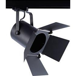 Φωτιστικό Σποτ Ράγας 4 Καλωδίων Τριφασικό E27 PAR30 Ατσάλι Μαύρο 238TLB4W - Aca