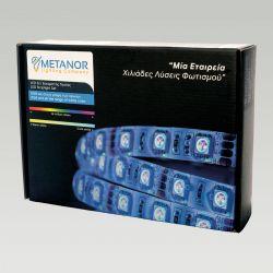 Ταινία Led Αδιάβροχη SMD5050 12V 4.8W/m RGB 500lm/m IP65 5m Σετ με Τροφοδοτικό & Τηλεχειριστήριο RGB Box MTN-2352 - Metanor