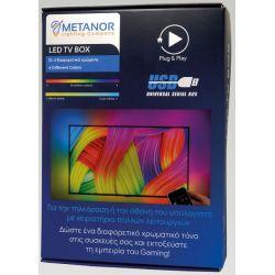 Ταινία Led για TV SMD5050 5V 9.6W/m RGB & Θερμό Λευκό IP20 2m με USB & Χειριστήριο TV-RGBW - Metanor
